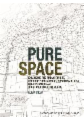 Pure Space: Expanding the Public Sphere Through Public Space Transformations in Latin American Informal Settlements